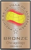 al02_bronze-big070